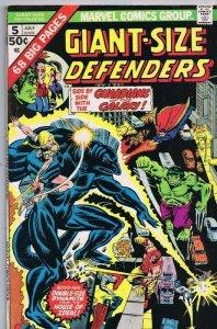Giant-Size Defenders #5 ORIGINAL Vintage 1975 Marvel Comics 3rd App GOTG