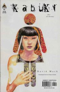 Kabuki (Vol. 7) #4A VF; Icon | save on shipping - details inside