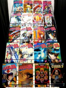 ECLIPSE MANGA Lot of 64 books 1987-1989 Xenon Mai Kamui Area 88 Cyber 7 F/+