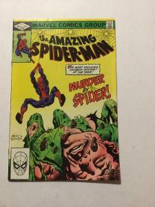 Amazing Spider-Man 228 FN Fine 6.0