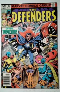 The Defenders #95 (1981) Marvel Comic Book J757