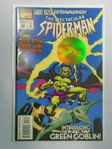 The Spectacular Spider-Man #225 Holodisk Cover 6.0 FN (1995)