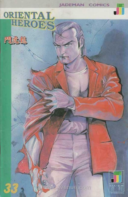 Oriental Heroes #33 VF/NM; Jademan | save on shipping - details inside