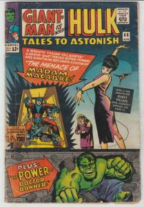 Tales to Astonish #66 (Apr-65) VG+ Affordable-Grade Incredible Hulk, Giant Ma...