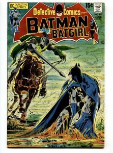 Detective Comics #412 comic book 1971- DC Comics- Batman Joust cover VF-