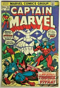 CAPTAIN MARVEL#28 VG 1973 FIRST THANOS COVER BRONZE AGE COMICS
