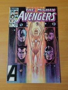 The Avengers #255 ~ NEAR MINT NM ~ (1985, Marvel Comics)