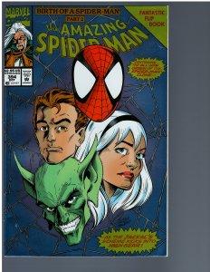 Amazing Spider-Man #394 (1994)