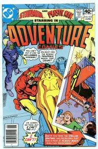 Adventure Comics 472 Jun 1980 NM- (9.2)