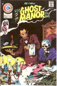 GHOST MANOR (1971-1984) 22 VF Feb. 1975 COMICS BOOK