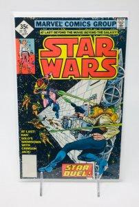 Star Wars Vol 1 #15B F 6.0