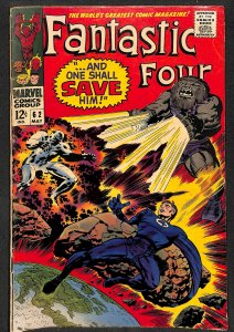 Fantastic Four #62 VG+ 4.5 1st Blastaar! Marvel Comics