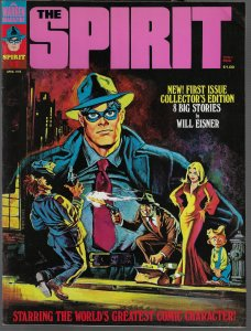 The Spirit #1 (Warren, 1974) VF/NM