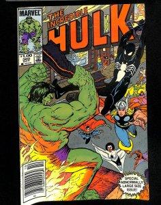 Incredible Hulk (1962) #300 Vs Spider-Man!