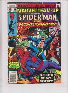 Marvel Team-Up #64 VF spider-man - iron fist - daughters of the dragon 1977