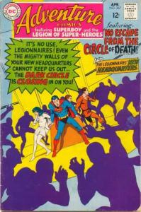 Adventure Comics (1938 series) #367, Good+ (Stock photo)