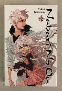 Nabari No Ou Vol. 12 Paperback 2012 Yuhki Kamatani