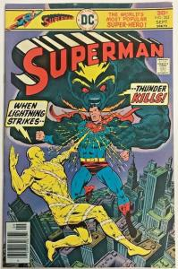SUPERMAN#303 FN/VF 1976 DC BRONZE AGE COMICS