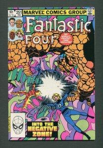 Fantastic Four #251  /  7.5 - 8.0 VFN /  February 1983