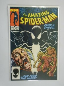 Amazing Spider-Man #255 Direct edition 6.0 FN (1984 1st Series)