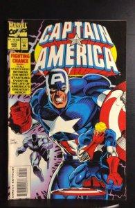 Captain America #425 (1994)