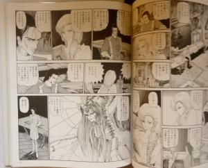 THE FIVE STAR STORIES - ADDLER 2988 Mamoru Nagano - Manga hardcover (1990)