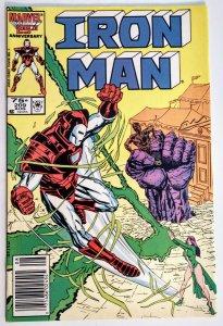 Iron Man #209 (NM-, 1986) NEWSSTAND
