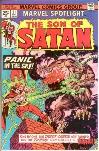 MARVEL SPOTLIGHT #21, VF/NM, Son of Satan, Sal Buscema,1971 1975