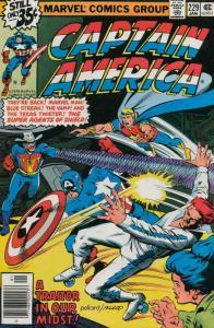 Captain America (1st Series) #229 FN; Marvel | save on shipping - details inside