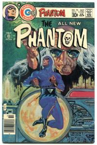 THE PHANTOM #73 1976-CHARLTON COMICS-WILD NEWTON ART VF