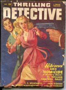 Thrilling Detective 10/1947-pulp fiction-Blassingame-Gault-Good Girl Art-G/VG
