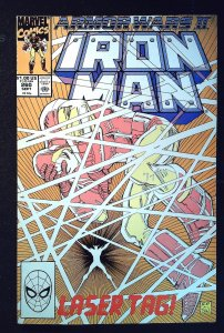 Iron Man #260 (1990)