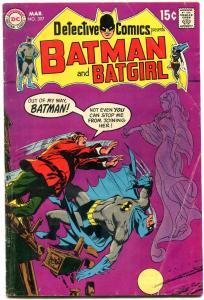 Detective Comics  #397 1970-DC Batman Robin Batgril Neal Adams vg