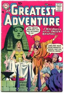 My Greatest Adventure #19 1958-DC Silver Age- Egyptology cover- VG