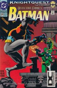 Detective Comics #674 (2nd) VF; DC   save on shipping - details inside