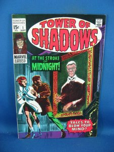 TOWER OF SHADOWS 1 VF+ STERANKO FIRST ISSUE 1969
