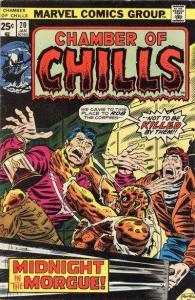 Chamber of Chills (1972 series) #20, VF (Stock photo)