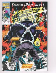 Spirits of Vengeance #9 Marvel Comic Book Blaze Ghost RiderAdam Kubert HH2