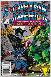 Captain America   vol. 1   #396 GD Gruenwald/Levins, Thor, Arnim Zola