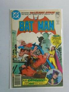 Batman #332 5.0 VG FN (1981)