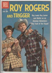 Roy Rogers and Trigger #132 (Jul-59) VF- High-Grade Roy Rogers, Trigger, Dale...
