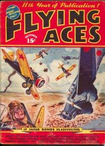 Flying Aces 12/1938-August Schomburg-Capt Philip Strange-McWilliams-VG