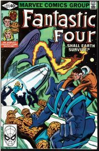 Fantastic Four #221, 8.0 or Better