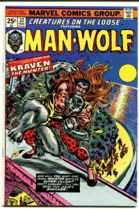 Creatures On The Loose #32 (VF) 1974 Man-Wolf Kraven The Hunter Bronze Age ID001