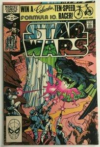 STAR WARS#55 FN 1982 MARVEL BRONZE AGE COMICS