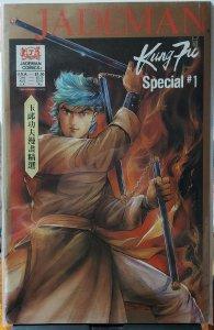 Jademan Kung Fu Special #1 (1988)