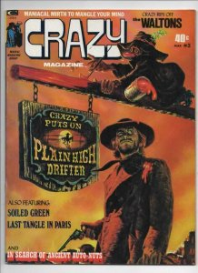 CRAZY #3 Magazine, FN/VF, Waltons, 1973 1974, Clint Eastwood, more in store