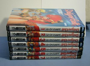 DRAGON HALF MANGA 1989 Issues #1-7 RARE JAPANESE TEXT RYUSUKE MITA FUJIMI COMICS