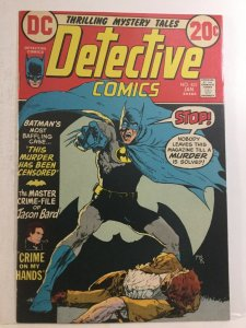 Detective Comics 431 Nm- Near Mint- 9.2 DC Comics