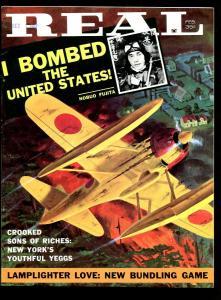 REAL MAGAZINE FEBRUARY 1962-NOBUO FUJITA-BOMBING-NM-
